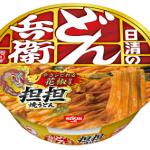 どん兵衛焼うどん 担担花椒仕立て 実食レビュー!!