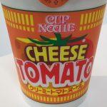 【新商品】カップヌードル クリーミートマトヌードル!実食レビュー。