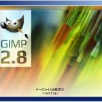 【フリーソフト】画像編集にはGIMPがおすすめ!