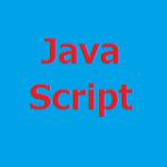 【Javascript】日付を任意の書式で出力