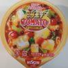 日清「カップヌードル チーズピザポテトマト味 ビッグ」を食べてみた!