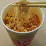 日清「カップヌードル 旨辛チーズスンドゥブ味」を食べてみた!