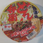 日清「どん兵衛 旨辛ユッケジャン風うどん」を食べてみた!