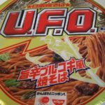 日清「焼そばU.F.O.旨辛プルコギ風焼そば」を食べてみた!