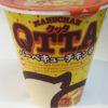 東洋水産「MARUCHAN QTTA バーベキューチキン味」を食べてみた!