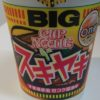 【実食レビュー】「On卵 (おんたま)」推奨メニュー!「カップヌードル スキヤキ ビッグ」を食べてみた!!