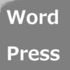 【WordPress】ページのリンクをブログカードにしたい!(Simplicity)